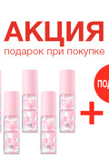 Акция: 5+1 на эссенции с экстрактом розы G9SKIN Rose Hydrogel Essence