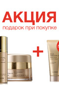 Акция: Подарок при покупке The Saem Snail Essential EX Wrinkle Solution Cream или Gold Snail O2 Bubble Mask